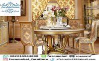 Kursi Makan Mewah Bundar Emas